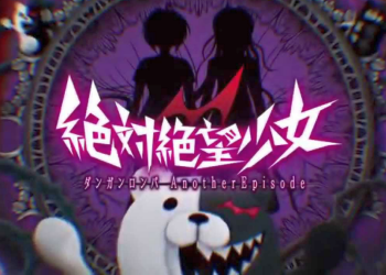 PSV「絶対絶望少女 ダンガンロンパ Another Episode」ベスト版が12/3発売決定!続編発表も間もなく!?