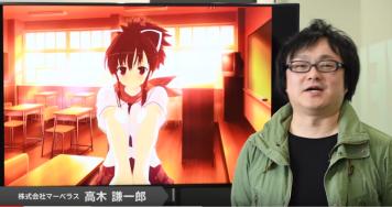 【朗報】マベ高木氏 「Switch向けにシノビリフレ閃乱カグラとは別のパッケージソフトも開発中です」