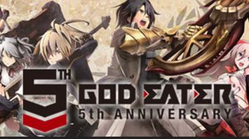 PS4/PSV「ゴッドイーター2 レイジバースト」 ダウンロード版の予約は明日から開始!DL版なら発売日の午前0時から遊べるぞ!!