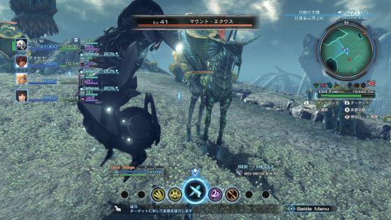 WiiU_screenshot_TV_01161-3-min8