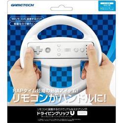 「マリオカート8」向けに、Wiiでも発売されたハンドル型リモコンアタッチメント「ドライビングリップU」が5/1発売!!