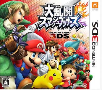 3DS史上、最高傑作のソフトといえば