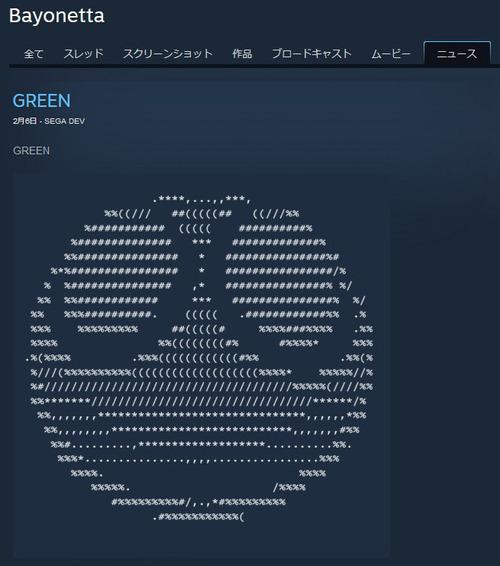 ぷよぷよテトリス (2)