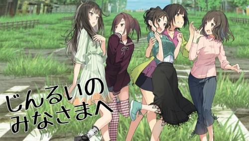 Switch/PS4「じんるいのみなさまへ」システム紹介ムービーが公開!
