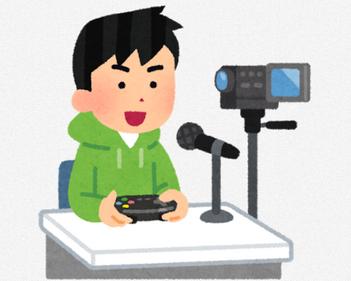 【悲報】ゲーム実況界、芸能人に乗っ取られる