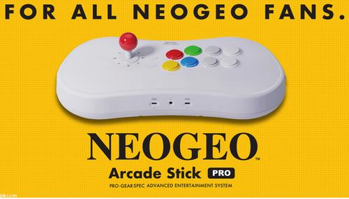 【朗報】NEOGEO の新ハード「NEOGEO Arcade Stick Pro」発表!厳選格ゲー20作品を収録したユニークなアーケードスティックに