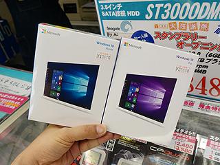 ダウンロード版はパッケージに比べて圧倒的にコスト低いのに、高すぎるのは何でなの?