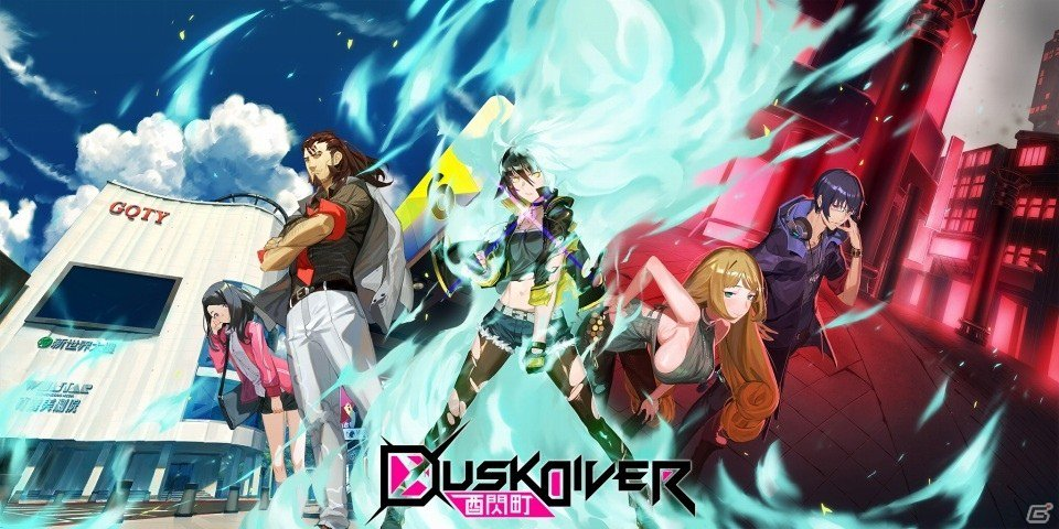 【真のアキバズトリップ】リアルな台湾の町並みを再現したアニメ風アクション「酉閃町 Dusk Diver」がSwitch/PC向けに発表!!