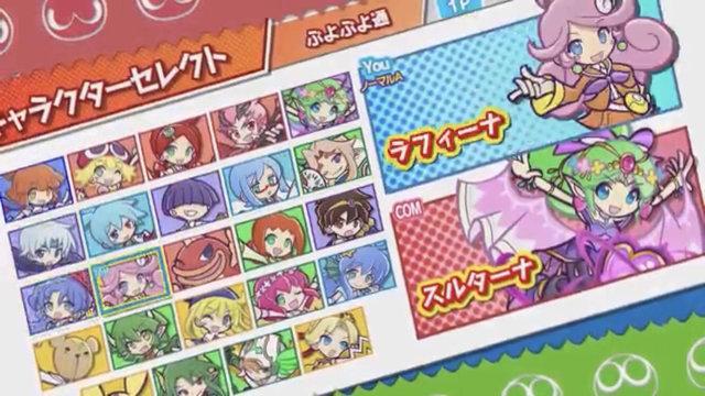 【朗報】ぷよぷよ新作「ぷよぷよeスポーツ」が税込1999円でSwitch/PS4向けに発売!!