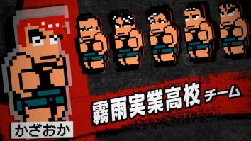 Switch/PS4「ダウンタウン乱闘行進曲マッハ」チーム紹介PVが公開!10/10発売