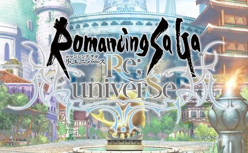 「ロマンシングサガ リ・ユニバース」ロマサガ3から300年後の物語となる完全新作が配信開始!「雰囲気は完全にロマサガ」「ファンならやるべし」