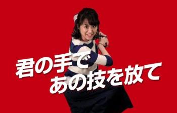 「ドラゴンボール ゼノバース2 for Nintendo Switch」 モーションPV「クラッシャーヴォルケーノ編」「繰気弾編」「スーパーギャリック砲」が公開!