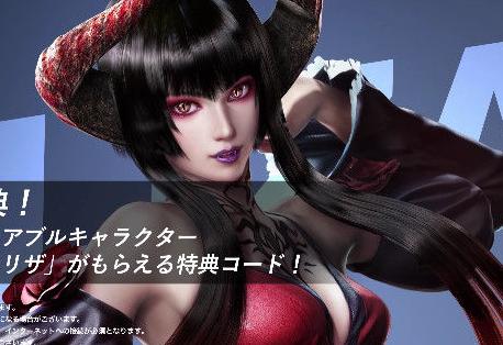 PS4「鉄拳7」 発売日が6/1に決定!予約特典は追加プレイアブルキャラ『エリザ』、告知トレーラー公開!!