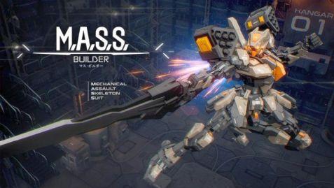 【朗報】Switchにまたロボットアクションゲーム新作が発表!『M.A.S.S. Builder(マス・ビルダー)』細部までカスタムするロボアクションRPG