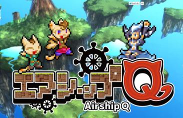 国産インディー サンドボックスARPG 「Airship Q(エアーシップキュー)」 久しぶりの情報更新、プレイ動画も公開!