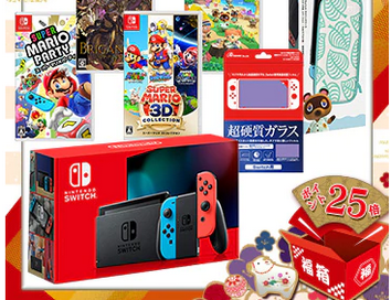 【衝撃】Switch福袋、6万円wwwwww