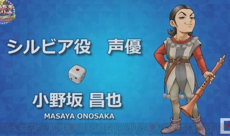 【速報】「スイッチ版ドラクエ11は登場人物全員ボイスありって本当?」の質問に岡本P「発表をお待ちください!」