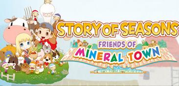 【朗報】「牧場物語」Steam版も登場!