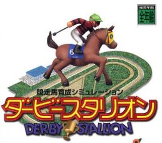 【Nintendo Direct】 「ダービースタリオン」 6年ぶりの最新作が3DSで復活 キタ━━━━(゜∀゜)━━━━ッ!!