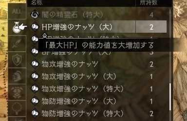 show-4