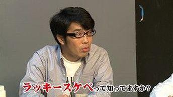 PSV「UPPERS(アッパーズ)」 ドランクドラゴン鈴木 拓さんによるセクシーシーン実証動画が公開!