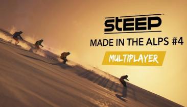 「STEEP」 オンラインCOOPプレイムービーが公開!