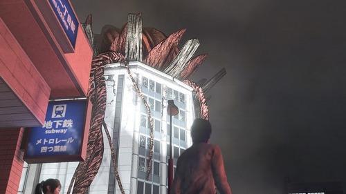 巨影都市 (1)