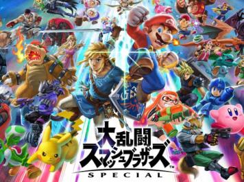 【週販考察】Nintendo Switch 96週目の販売台数は約17.5万台、97週目の販売台数は約20.0万台 「スマブラ」圧倒的 「マリパ」間もなくミリオン Switch過去タイトルも再浮上