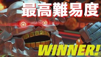 【ARMS 攻略】グランプリLv7クリアの猛者たちが勝利動画アップ!こうすれば勝てる!!