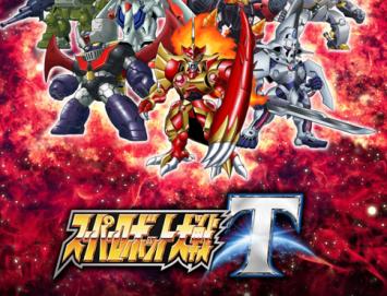 Switch/PS4「スーパーロボット大戦T」TVCM第2弾が公開!