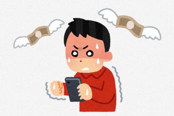 最近の若者「スマホでゲーム。アベマでアニメ。服はユニクロ」←なんでこいつら金使って経済まわさんの?