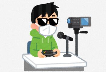 ゲーム実況のYouTubeってメーカーに大打撃与えてない?