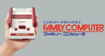 【朗報】ミニファミコン、年末で56.7万台を売り上げ!品薄状態まだま続く