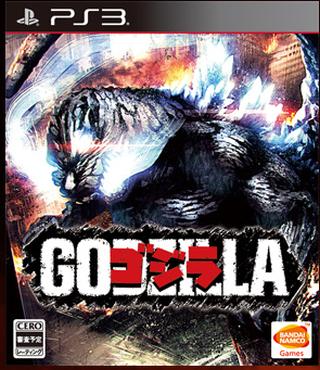 PS3「ゴジラ」 発売日が12/18に決定!予約特典は温めると赤くなる復刻フィギュア「ヒートアップゴジラ」 !!
