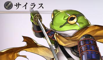 カエルが出てくるゲームは名作