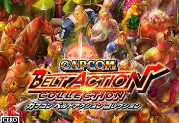 「カプコン ベルトアクション コレクション」 9/20配信、パッケージ版は12/6発売 予約開始 初移植2タイトルを含む7タイトルを収録!