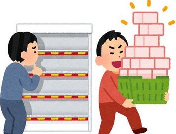 【悲報】ヤマダ電機「ぶっちゃけSwitchの在庫はあります。でも店頭に並べることができません」 店員が語る転売ヤー問題が深刻すぎる…