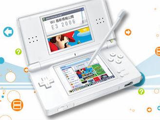 任天堂、5年前の特許訴訟に勝利! DS/DSiのメッセージ機能で訴えられていた