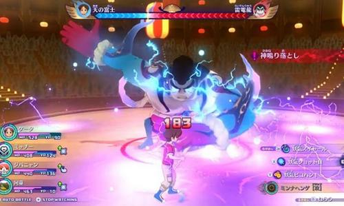 Switch「妖怪ウォッチ4」アップデートPV2『妖怪大相撲開幕編』が公開!