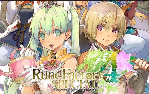 【朗報】「ルーンファクトリー4 スペシャル」限定版、Amazonゲームソフトランキング1位