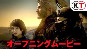 PS4「仁王」 オープニングムービーが公開!
