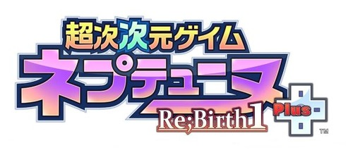 Re;Birth1+