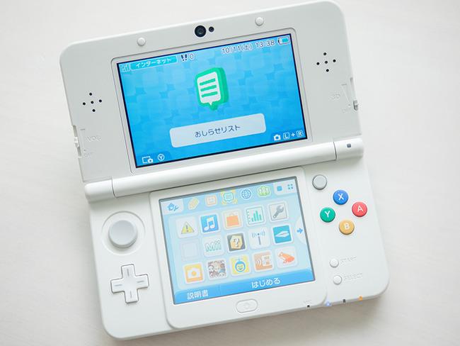 New3DS、海外初週30万超え 3DSLLの3倍のスタート