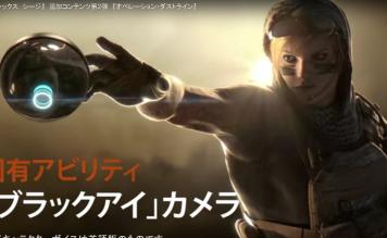 「レインボーシックス シージ」 新DLC『ダストライン』国内版トレイラーが解禁!海外と同日配信に