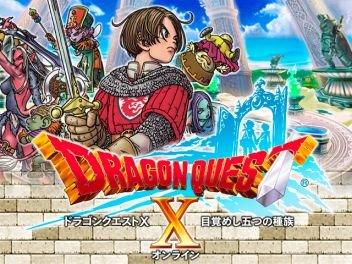 【朗報】スクエニ「ドラゴンクエスト10をオフラインゲームとしてリメイクする計画がある。さらに言えば、それは不可能な話ではない」
