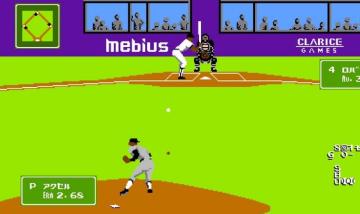 PS4「燃えろ!!プロ野球2016」 配信日が4/8に決定、2人プレイ対応で価格は864円