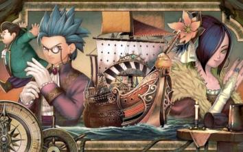 Switch「ドラゴンクエスト11S」ボイスドラマ「ふたりの盗賊と伝説の秘宝」試聴ムービーが公開!