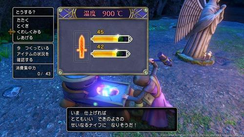 【ドラクエ11 攻略】「ふしぎな鍛冶」 上手な仕上がりのコツ ペナルティ回避技