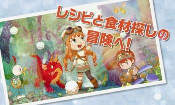 Switch/PS4「リトルドラゴンズカフェ ひみつの竜とふしぎな島」PV第2弾が公開! ドラゴンとカフェを経営する和田氏(牧場物語)新作アクションADV