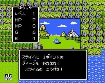 何で最近コマンド式RPGが古くてARPGが新しいみたいになってんの?